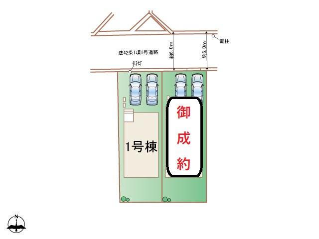 f:id:daisukeshima:20201123140107j:plain