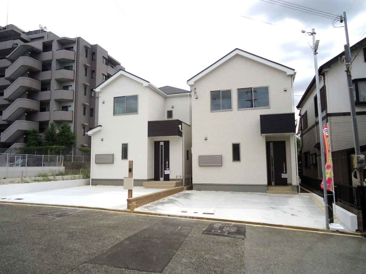 f:id:daisukeshima:20201123140129j:plain