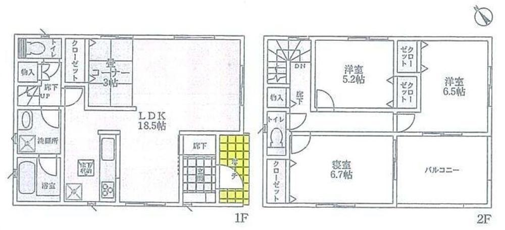 f:id:daisukeshima:20201124173429j:plain