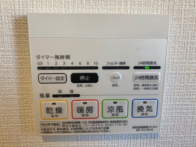 f:id:daisukeshima:20201124174054j:plain