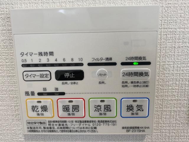 f:id:daisukeshima:20201128171239j:plain