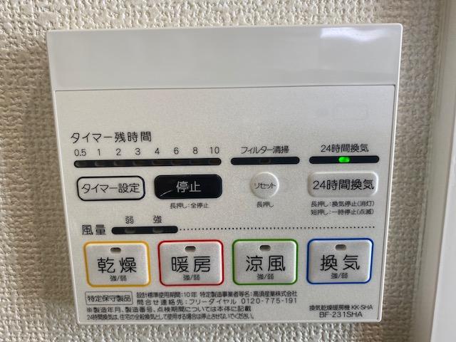 f:id:daisukeshima:20201205151501j:plain