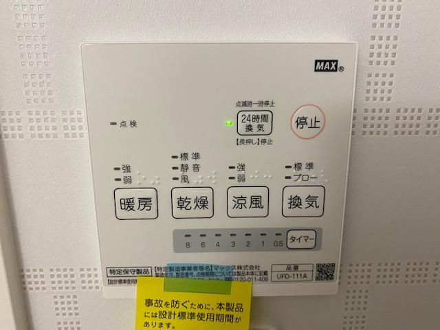 f:id:daisukeshima:20201219114820j:plain