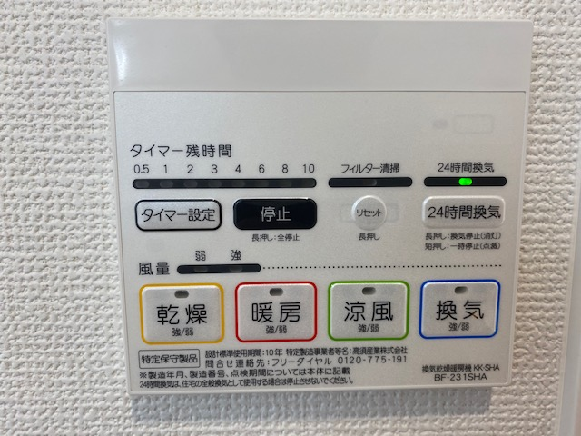 f:id:daisukeshima:20201224152821j:plain