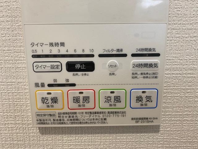 f:id:daisukeshima:20210117165846j:plain
