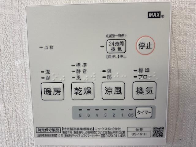 f:id:daisukeshima:20210119145837j:plain