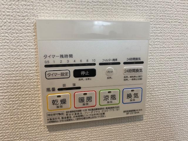 f:id:daisukeshima:20210211165901j:plain