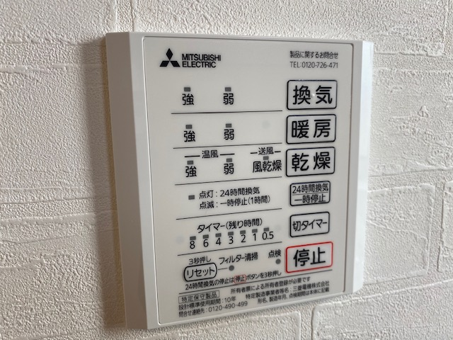 f:id:daisukeshima:20210214110040j:plain