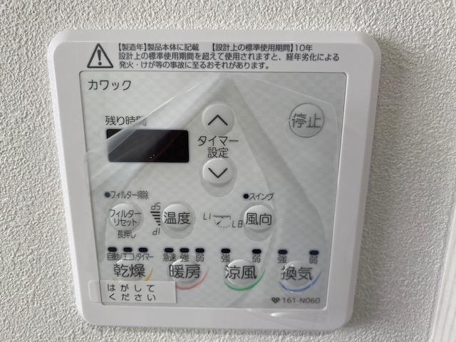 f:id:daisukeshima:20210214114310j:plain