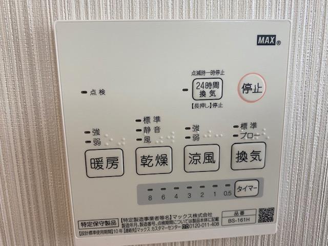 f:id:daisukeshima:20210226164749j:plain