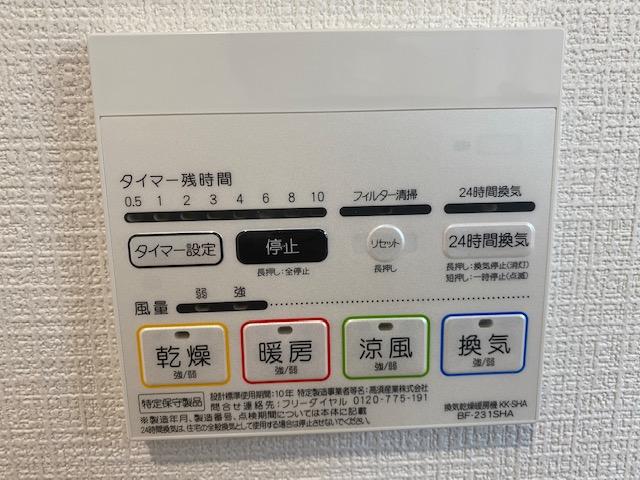 f:id:daisukeshima:20210227091028j:plain