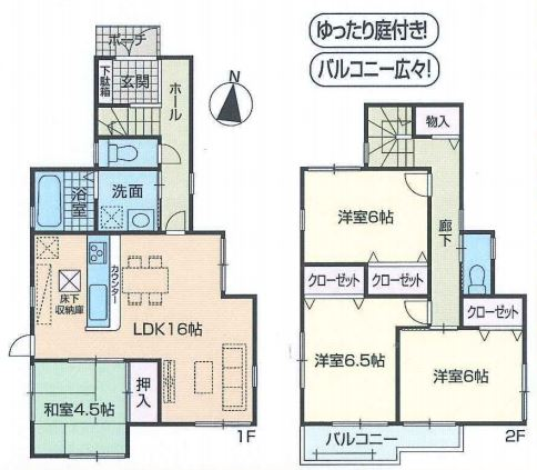 f:id:daisukeshima:20210311115119j:plain