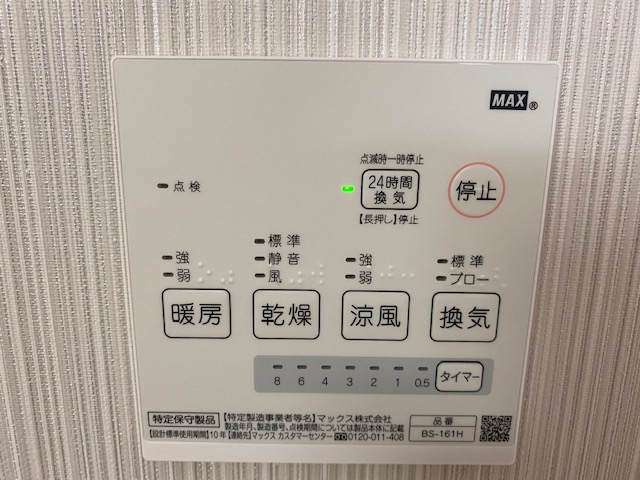 f:id:daisukeshima:20210311115813j:plain