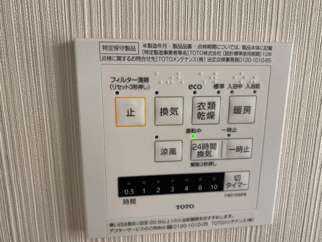 f:id:daisukeshima:20210326174113j:plain