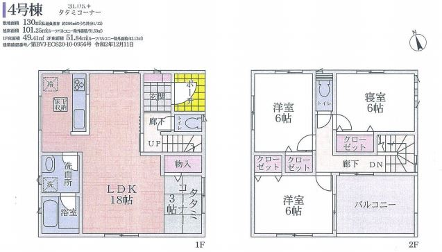 f:id:daisukeshima:20210404141618j:plain