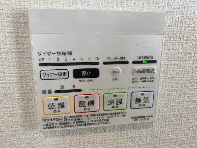 f:id:daisukeshima:20210404142531j:plain