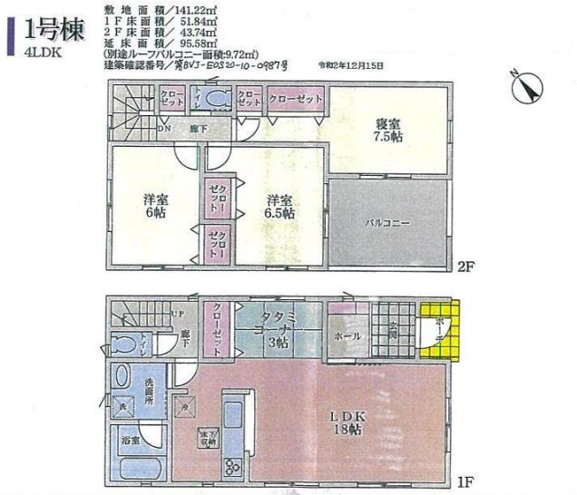 f:id:daisukeshima:20210411100309j:plain