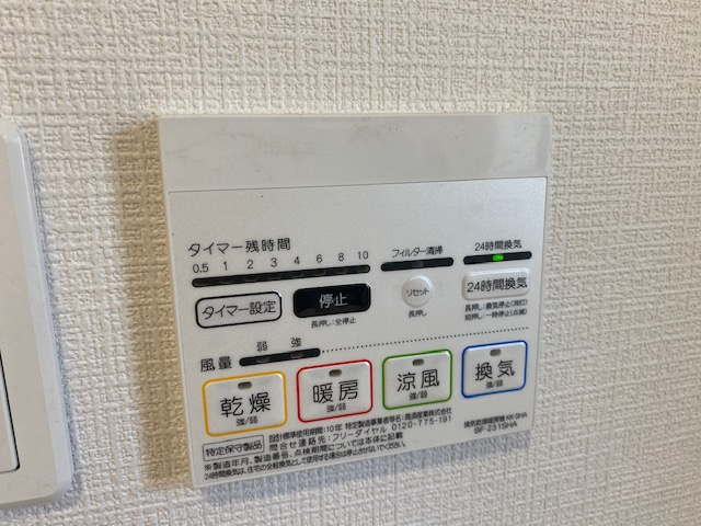 f:id:daisukeshima:20210411101040j:plain
