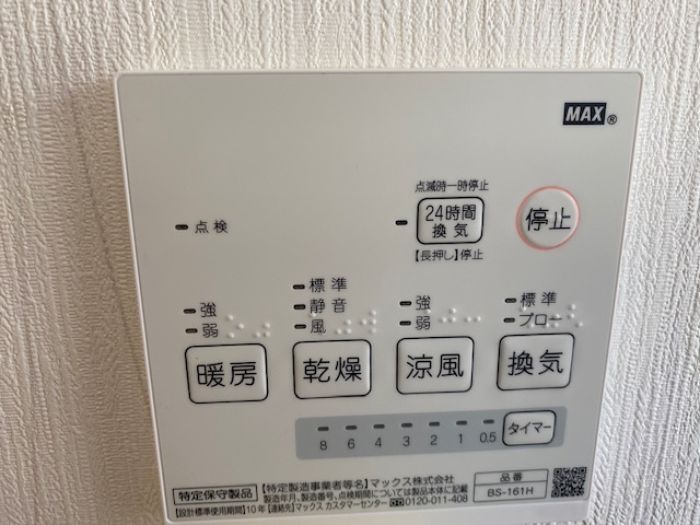 f:id:daisukeshima:20210417142940j:plain