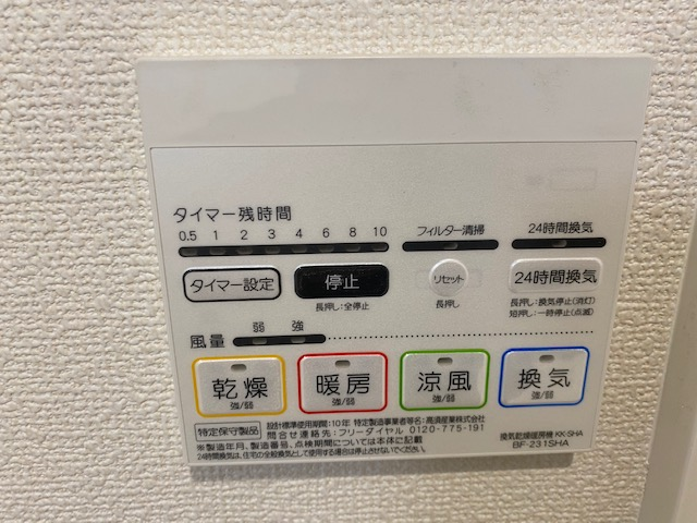 f:id:daisukeshima:20210419165952j:plain