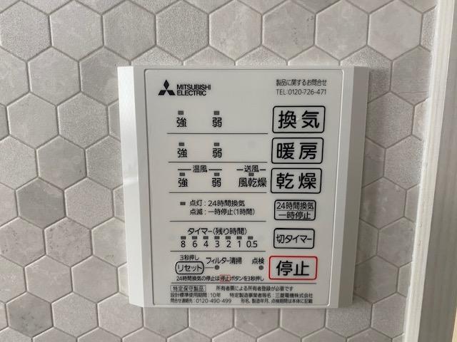 f:id:daisukeshima:20210429112535j:plain