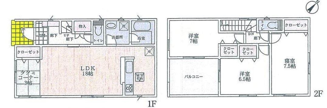 f:id:daisukeshima:20210605134728j:plain