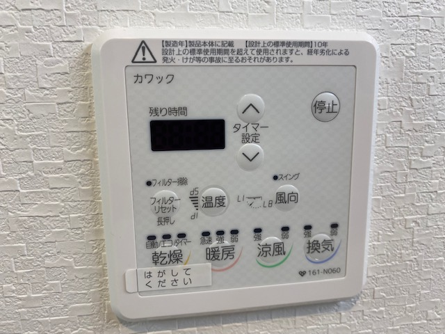 f:id:daisukeshima:20210614143812j:plain