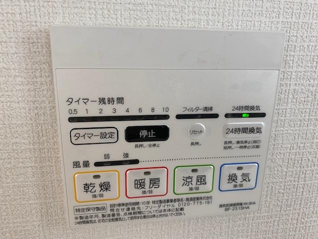 f:id:daisukeshima:20210614151712j:plain