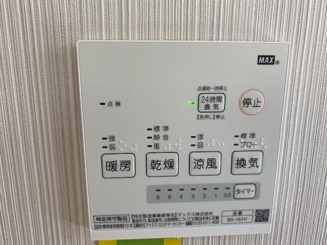 f:id:daisukeshima:20210618145731j:plain
