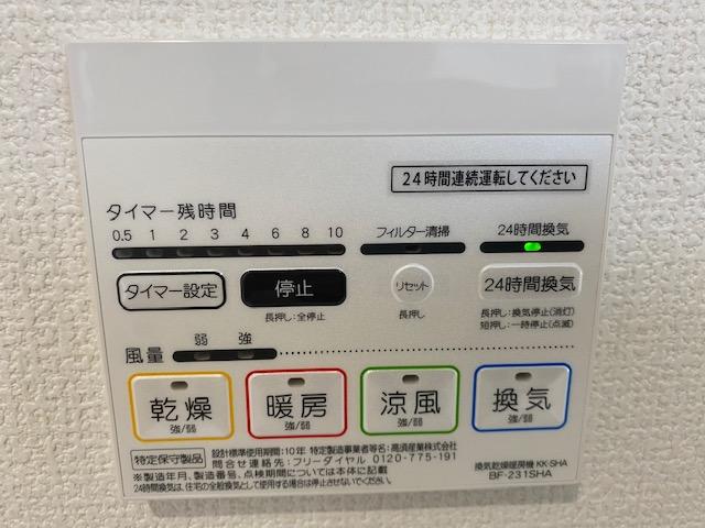 f:id:daisukeshima:20210624152009j:plain