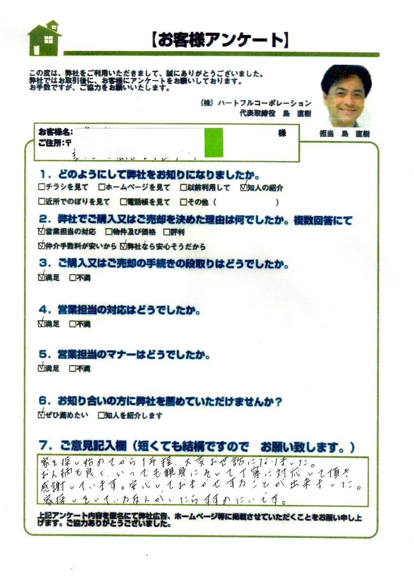 f:id:daisukeshima:20210717141651j:plain