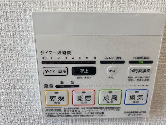 f:id:daisukeshima:20210730104852j:plain
