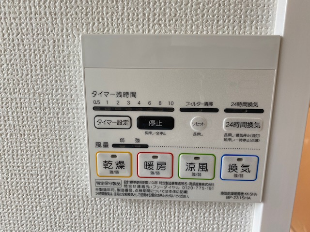f:id:daisukeshima:20210803144524j:plain