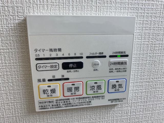 f:id:daisukeshima:20210822134938j:plain