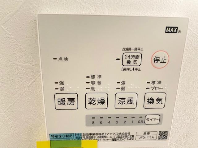 f:id:daisukeshima:20210827155313j:plain