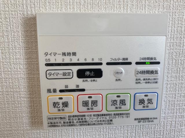 f:id:daisukeshima:20210828154340j:plain