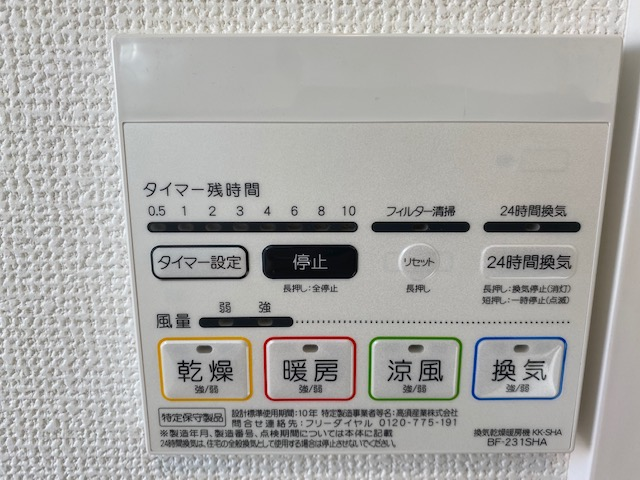 f:id:daisukeshima:20210829093447j:plain