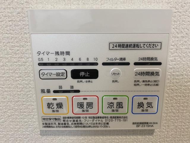 f:id:daisukeshima:20210831170400j:plain