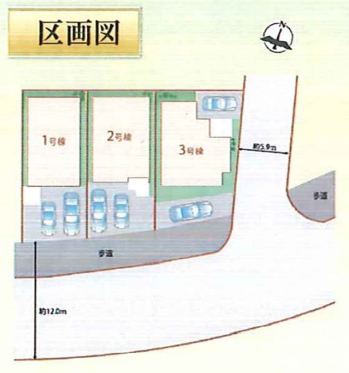 f:id:daisukeshima:20210904091600j:plain