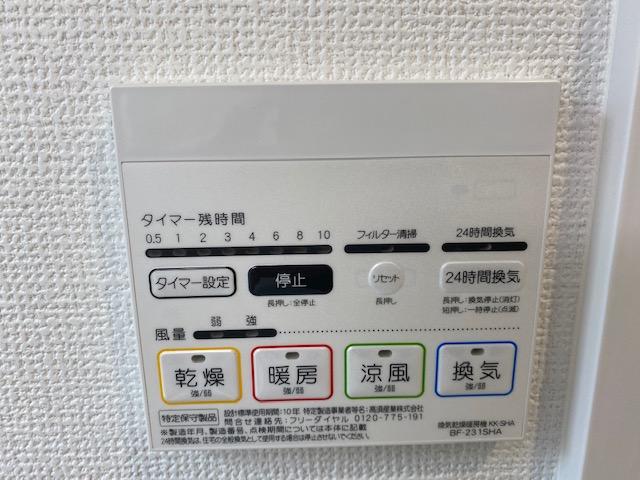 f:id:daisukeshima:20210904091909j:plain