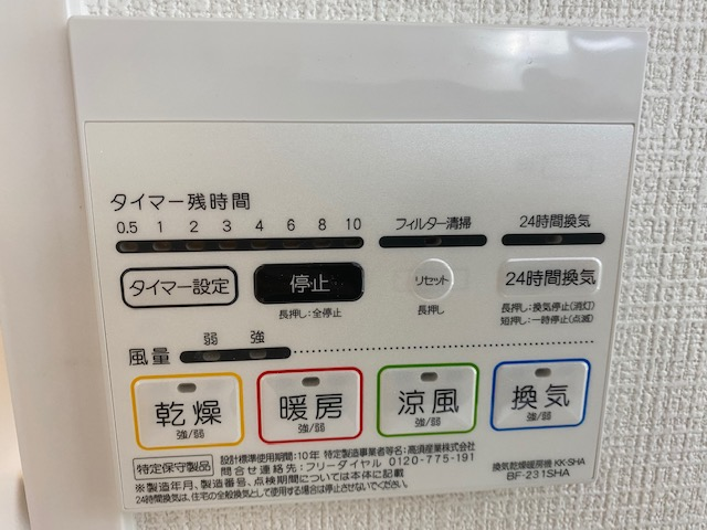 f:id:daisukeshima:20210904095731j:plain