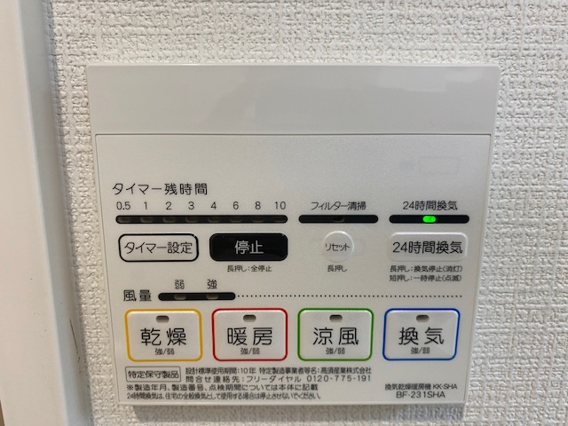 f:id:daisukeshima:20210904143250j:plain