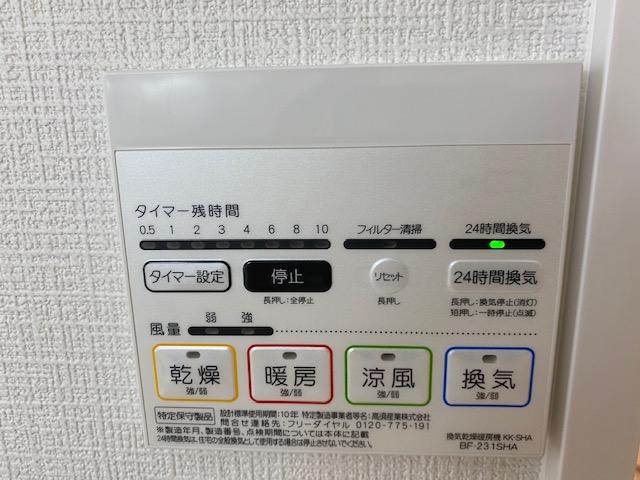 f:id:daisukeshima:20210906161807j:plain