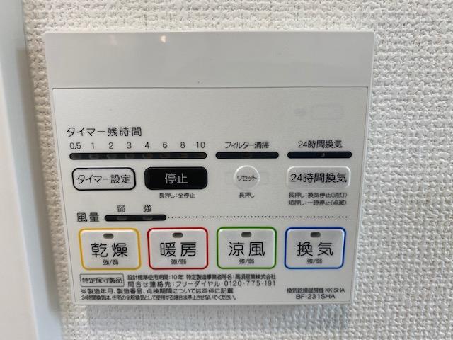 f:id:daisukeshima:20210912114421j:plain