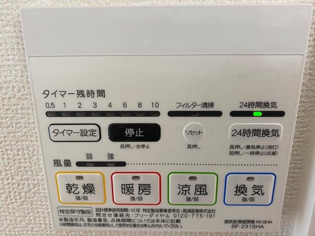 f:id:daisukeshima:20210913145406j:plain