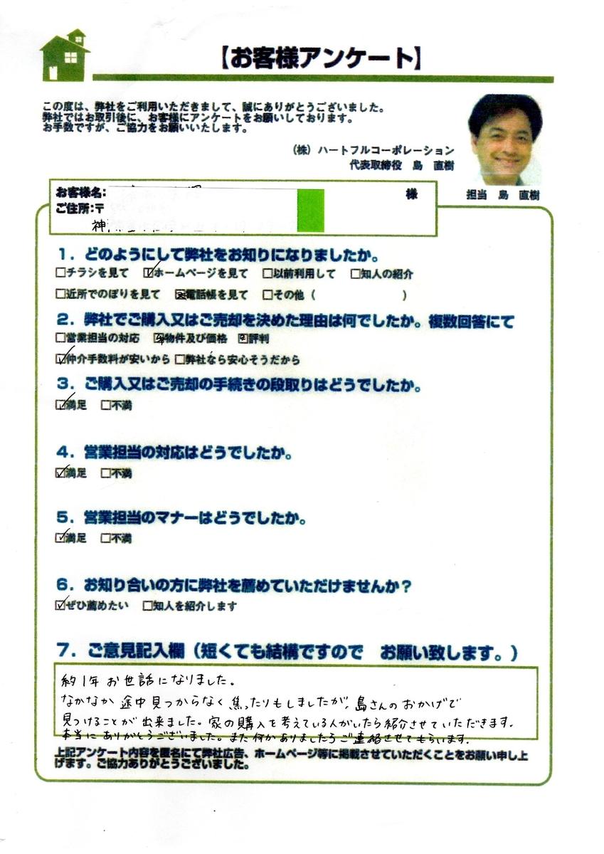 f:id:daisukeshima:20210914141222j:plain