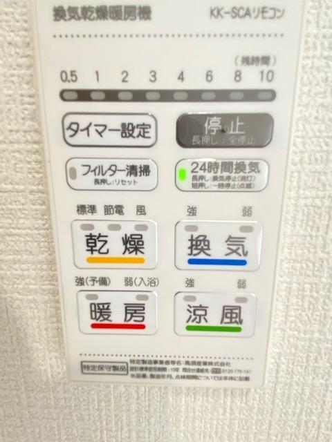 f:id:daisukeshima:20210921084100j:plain