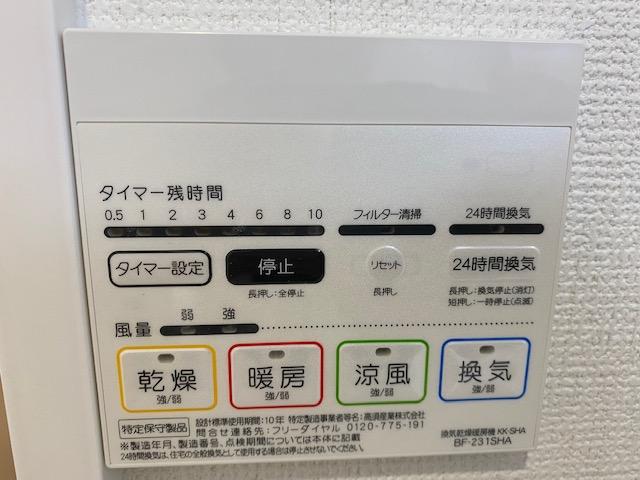 f:id:daisukeshima:20210923111717j:plain