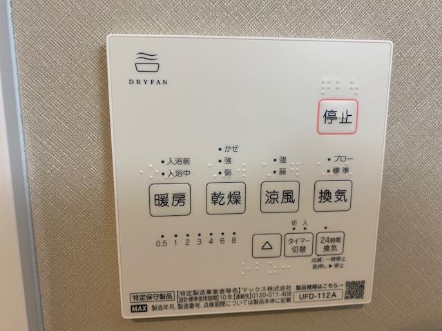 f:id:daisukeshima:20210928084720j:plain