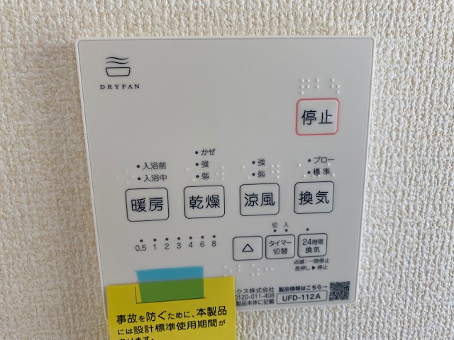f:id:daisukeshima:20210930155132j:plain